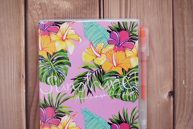 ハワイ手帳2018ペンセット