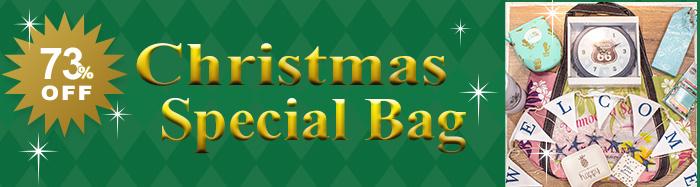 クリスマスバッグ2019